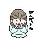愛しのシャイガール(個別スタンプ:10)