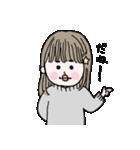 愛しのシャイガール(個別スタンプ:14)