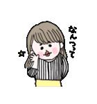 愛しのシャイガール(個別スタンプ:15)