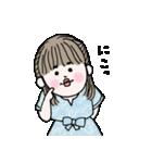 愛しのシャイガール(個別スタンプ:17)