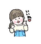愛しのシャイガール(個別スタンプ:23)