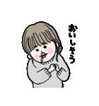 愛しのシャイガール(個別スタンプ:26)