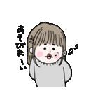 愛しのシャイガール(個別スタンプ:28)