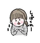 愛しのシャイガール(個別スタンプ:30)