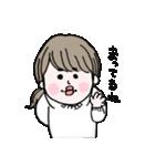愛しのシャイガール(個別スタンプ:32)