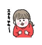 愛しのシャイガール(個別スタンプ:34)