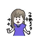 愛しのシャイガール(個別スタンプ:35)