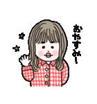 愛しのシャイガール(個別スタンプ:40)