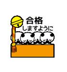 バケツぱんだの合格祈願★動くやつ(個別スタンプ:01)