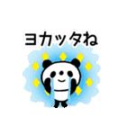 バケツぱんだの合格祈願★動くやつ(個別スタンプ:19)
