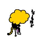 シッポのポーちゃん(個別スタンプ:05)