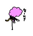 シッポのポーちゃん(個別スタンプ:06)