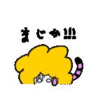 シッポのポーちゃん(個別スタンプ:17)
