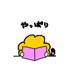 シッポのポーちゃん(個別スタンプ:19)