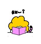 シッポのポーちゃん(個別スタンプ:20)