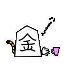 シッポのポーちゃん(個別スタンプ:25)
