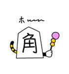 シッポのポーちゃん(個別スタンプ:26)