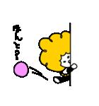 シッポのポーちゃん(個別スタンプ:29)