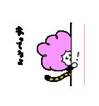 シッポのポーちゃん(個別スタンプ:30)