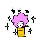 シッポのポーちゃん(個別スタンプ:40)