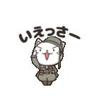 アーミーにゃんこ(個別スタンプ:01)