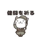 アーミーにゃんこ(個別スタンプ:02)