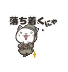 アーミーにゃんこ(個別スタンプ:03)