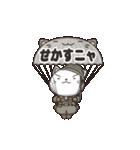 アーミーにゃんこ(個別スタンプ:05)