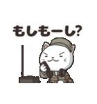 アーミーにゃんこ(個別スタンプ:08)
