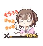 すてっぷ・あっぷ・スタンプ(個別スタンプ:05)