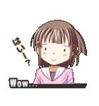 すてっぷ・あっぷ・スタンプ(個別スタンプ:09)