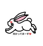 可愛いうさちゃんず(個別スタンプ:01)