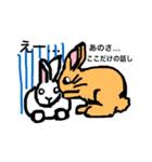 可愛いうさちゃんず(個別スタンプ:03)