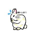 可愛いうさちゃんず(個別スタンプ:09)