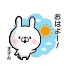 【まさみ】専用名前ウサギ(個別スタンプ:21)