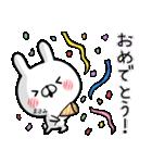 【まさみ】専用名前ウサギ(個別スタンプ:30)