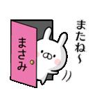 【まさみ】専用名前ウサギ(個別スタンプ:39)