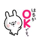 【はるか】専用名前ウサギ(個別スタンプ:01)
