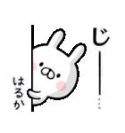 【はるか】専用名前ウサギ(個別スタンプ:03)