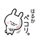【はるか】専用名前ウサギ(個別スタンプ:04)