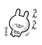 【はるか】専用名前ウサギ(個別スタンプ:16)