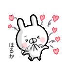 【はるか】専用名前ウサギ(個別スタンプ:25)