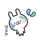 【はるか】専用名前ウサギ(個別スタンプ:28)