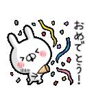【はるか】専用名前ウサギ(個別スタンプ:30)