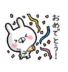 【かよ】専用名前ウサギ(個別スタンプ:30)