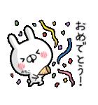 【みちこ】専用名前ウサギ(個別スタンプ:30)