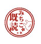 【みちこ】専用名前ウサギ(個別スタンプ:40)