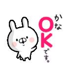 【かな】専用名前ウサギ(個別スタンプ:01)