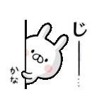 【かな】専用名前ウサギ(個別スタンプ:03)