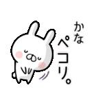 【かな】専用名前ウサギ(個別スタンプ:04)